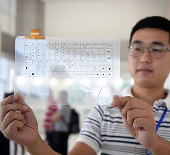 中国核动力研究设计院设计所核动力研发设计团人体工程学与室内设计考试图片