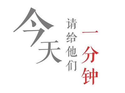 中国核动力设计设计院设计所核动力研发研究团会徽运动会学校设计素材图片